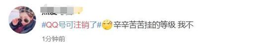 """QQ号的各种绑定"""