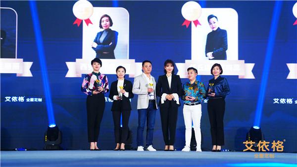首席品牌体验官刘涛亲临艾依格2019新品发布会现场,助力艾依格品牌快速腾飞!