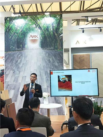 革新技术,升级服务,2019上海地材安信地板再获瞩目