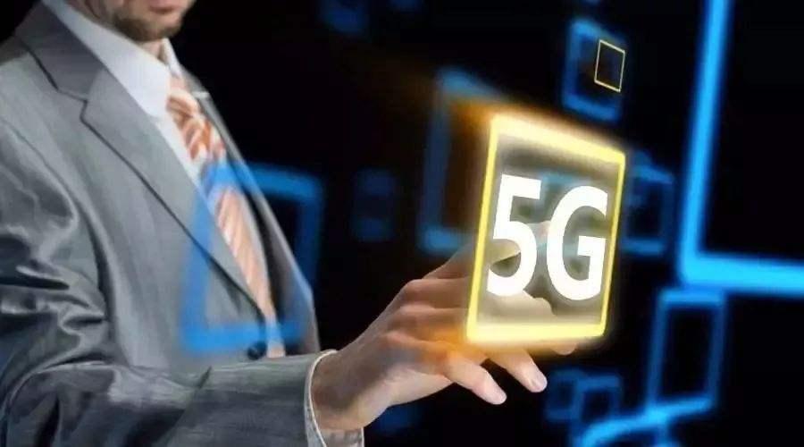 上海率先启动5G试用拨通首个5G手机通话_凤凰网科技