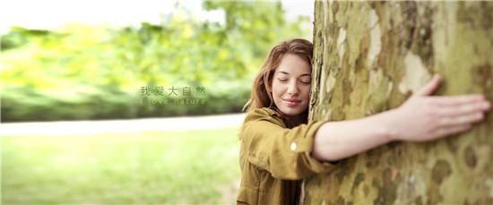 大自然家居新生活方式倡导,让人类栖居在诗意的大自然