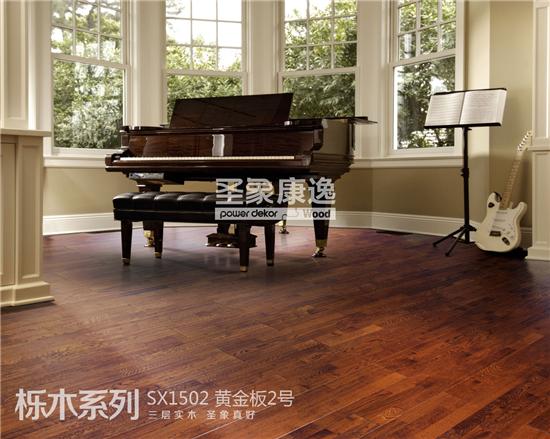 三层实木地板体验:始于颜值,忠于品质
