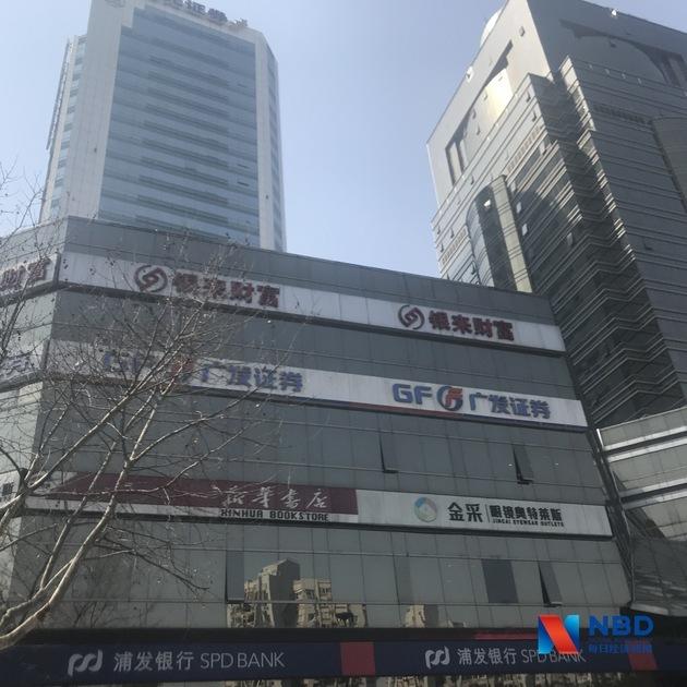 上海银来资产理财产品逾期无法兑付 银来集团已被立案频换办公场所