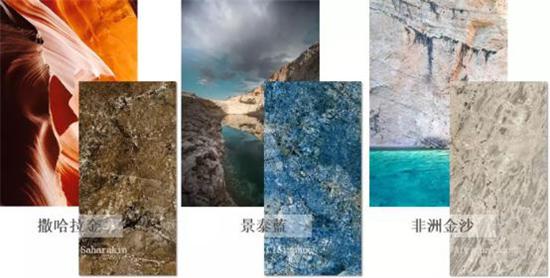 原石+大板,蒙娜丽莎2019新品上市