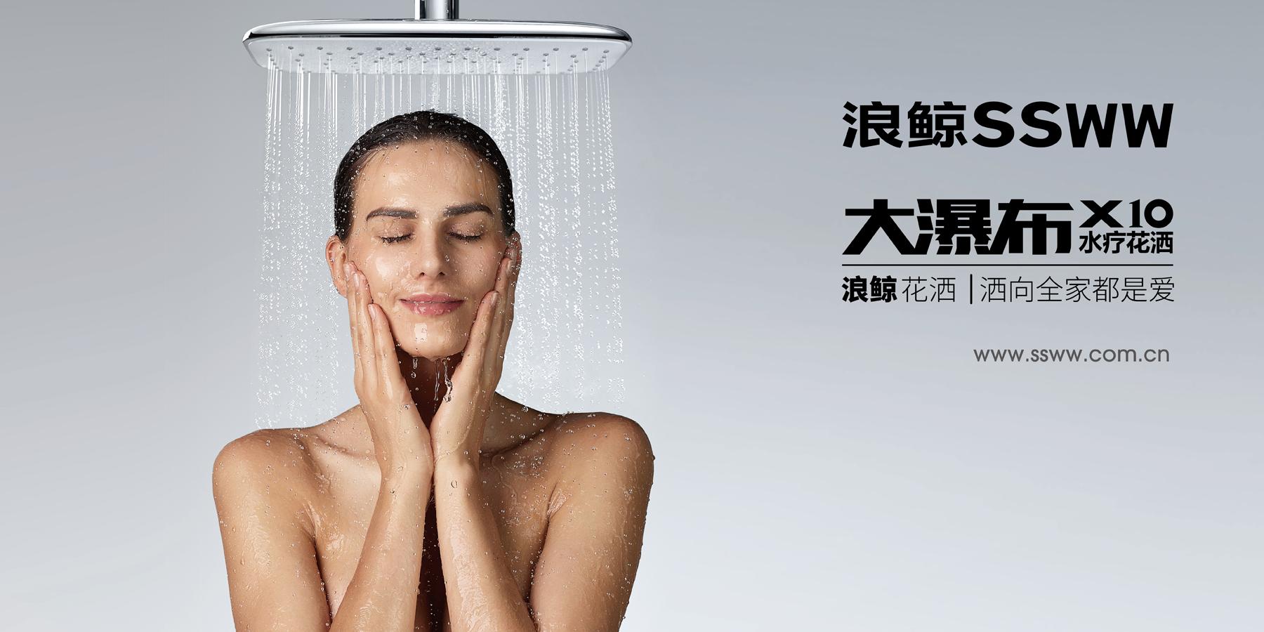 浪鲸卫浴亮相第125届广交会展现品牌硬核实力