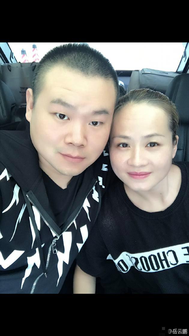 岳云鹏为老婆庆生送另类祝福:希望你老公永远健康