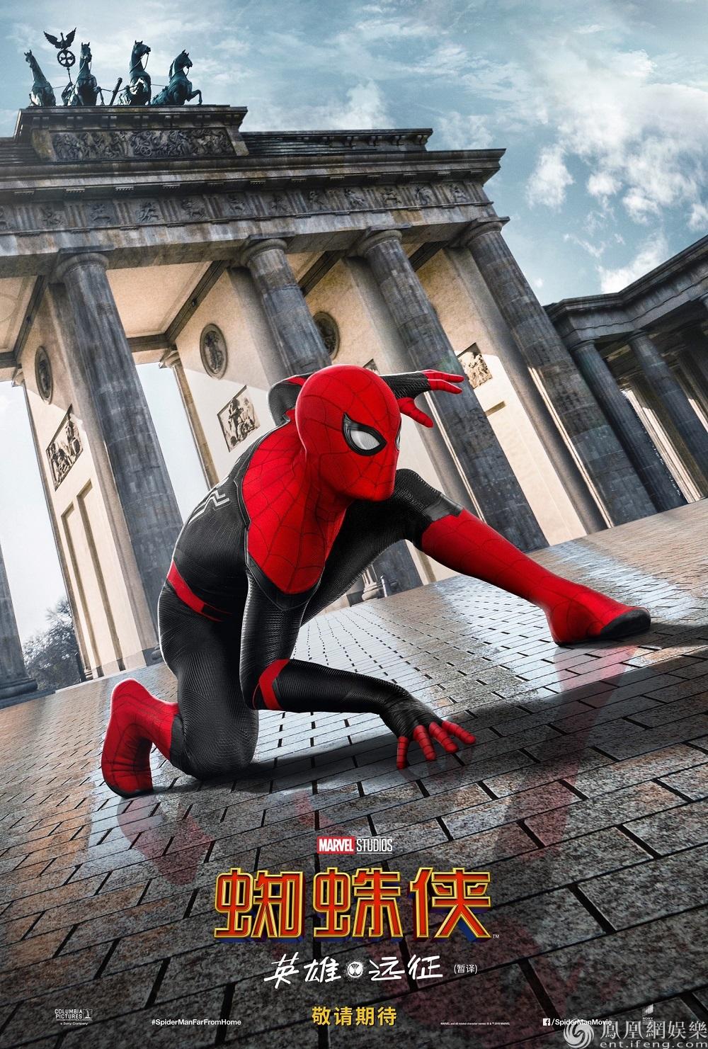《蜘蛛侠:英雄远征》举办主题创作大赛 网友竞相参与