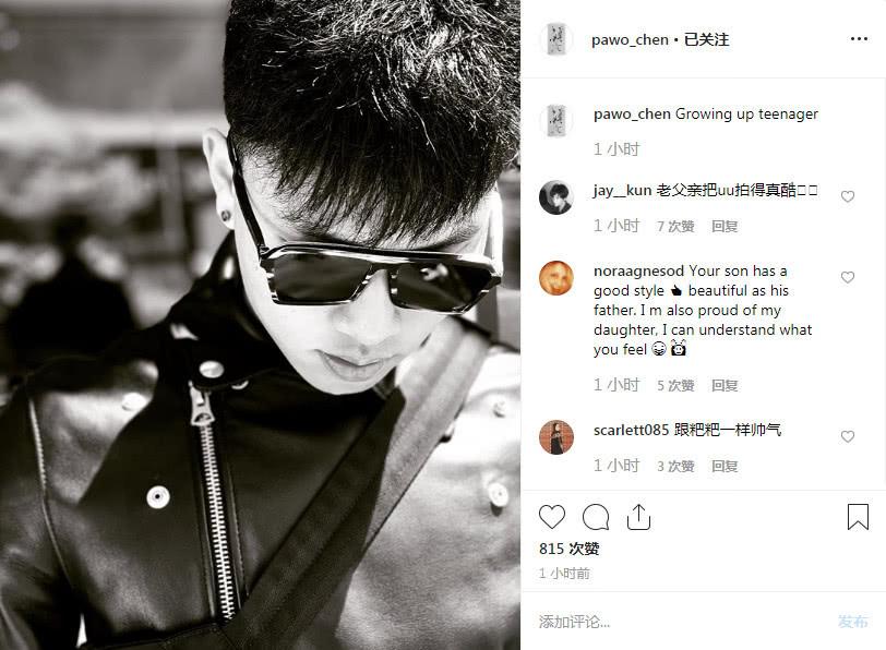 陈坤罕见晒儿子陈尊佑酷帅照 网友:要走偶像路线?