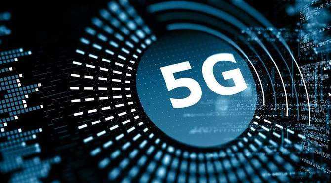 GSMA:5G影响天气预报的说法不可信