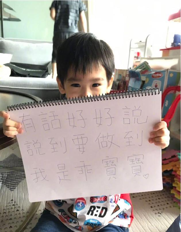林志颖教小儿子练字 网友赞: 写得太好看了吧!