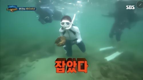 韩国节目组非法捕捞保护动物 泰国国家公园追加举报