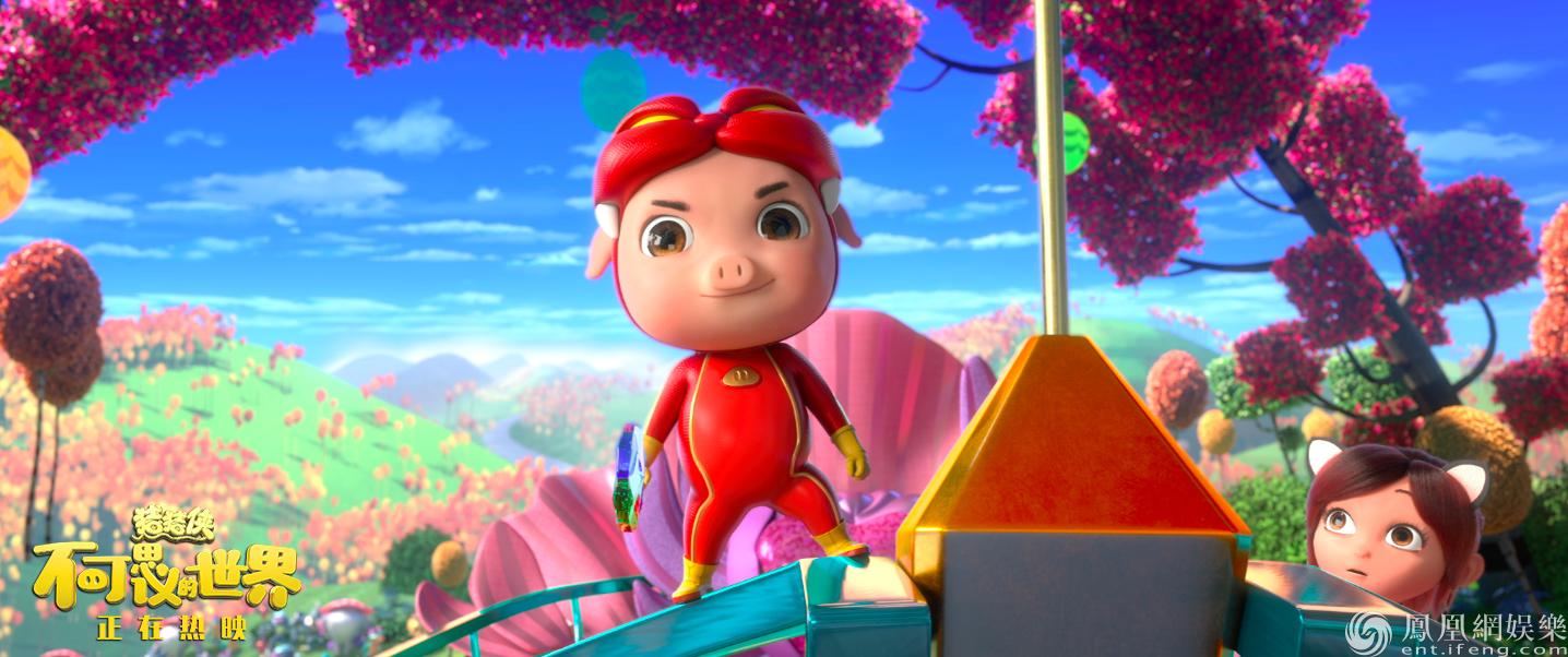 《猪猪侠》大电影火爆热映 领跑暑期动画电影