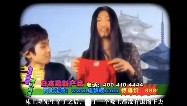新裤子彭磊,被摇滚耽误的电影大师