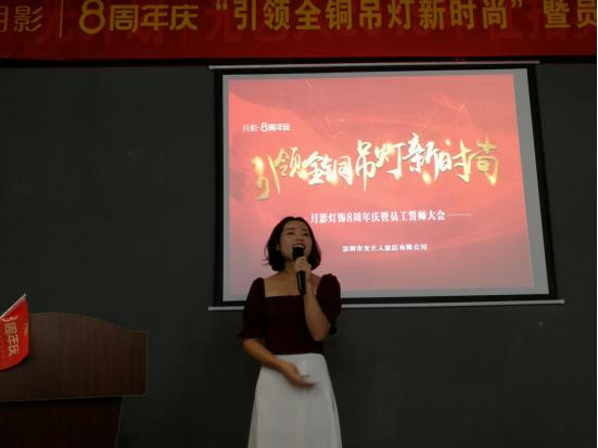 http://www.zgcg360.com/anfangzhaoming/385462.html