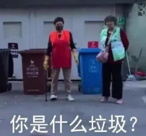 http://www.hjw123.com/huanqiushidian/33247.html
