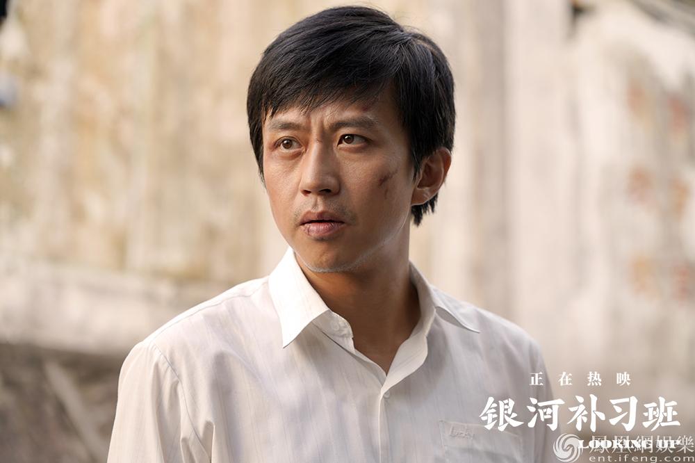 《银河补习班》首日票房获1.6亿 邓超从青年演到老年