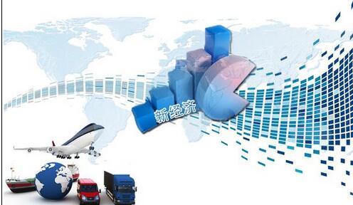 聚贸引领全球工业制造迈入新经济时代_商业频道_凤凰网