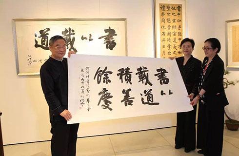 孙晓云《书法有法》台北发布会