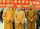http://fo.ifeng.com/a/20160611/41621225_0.shtml