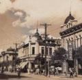 1950年代的哈尔滨