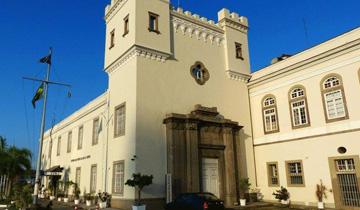 巴西国家博物馆