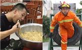 消防员吃一盆面走红