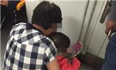 地铁当众给孩子把尿