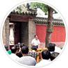 山东乡村儒学义工讲师团
