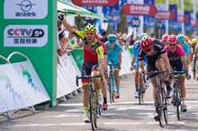 直播:第十一届环海南岛国际公路自行车赛