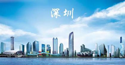 2016深圳高交会