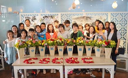康成女院女性美学 企业定制服务课堂正式开启