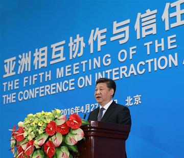 习近平出席亚洲相互协作与信任措施会议