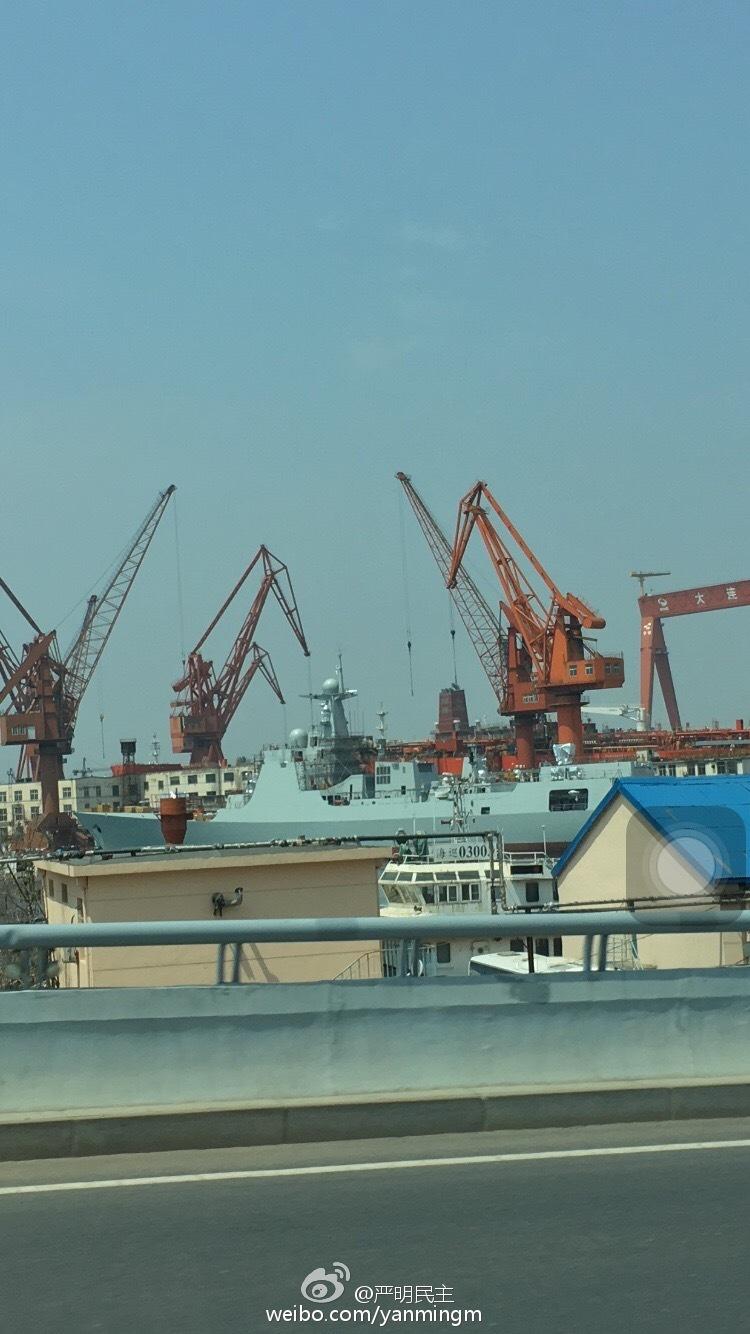 南北同时开工:新一艘052D现身大连厂 已接近完工【图】 - 春华秋实 - 春华秋实 开心快乐每一天