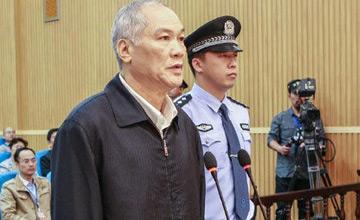 广东原政协主席朱明国受审 从意气风发到满头白发