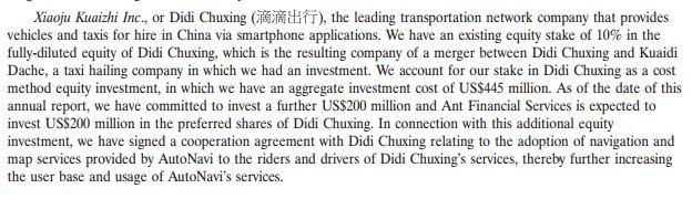 滴滴出行宣布获中国人寿6亿美元战略投资,双方将就互联网金融展开合作