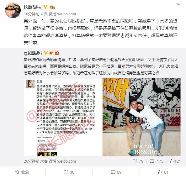 陈冠希疑似默认结婚生子 陈冠希结婚了吗 - 点击图片进入下一页