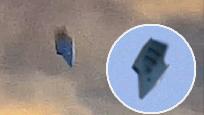 空军基地惊现不明漂浮物 诡异形状有特殊标志