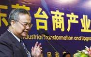 统一的思辨之经济:大陆三强让台湾离不开——旺报两岸互信智库