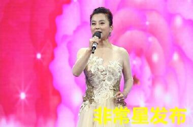 甜歌皇后李玲玉近照曝光 53岁美艳依旧【星看点】
