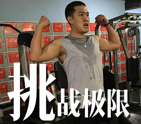吕丽萍27岁儿子减肥成功 撞脸生父张丰毅【星看点】