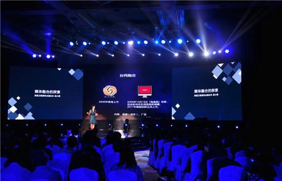 5届上海电视节,互联网影视精