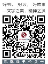 中国高校社会影响力排行榜:北大清华武大位列3甲 - 赣西之子(曾  锋) - 赣西之子(曾锋)博客
