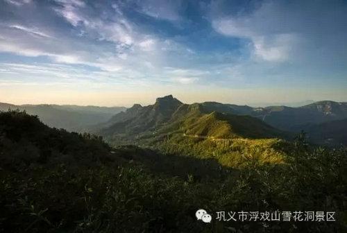 区系省级首批风景区,位于河南省郑州市西南58公里处的巩义市新中镇