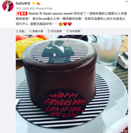 李玟父亲节晒幸福 两个继女送蛋糕爱意满满【星看点】