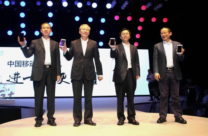 中移动发布N2手机 下阶段将实现VoLTE全网商用
