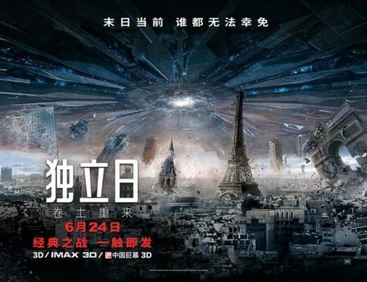 《独立日2》导演回应植入中国产品广告:很自然