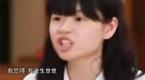 实拍台湾美女呐喊
