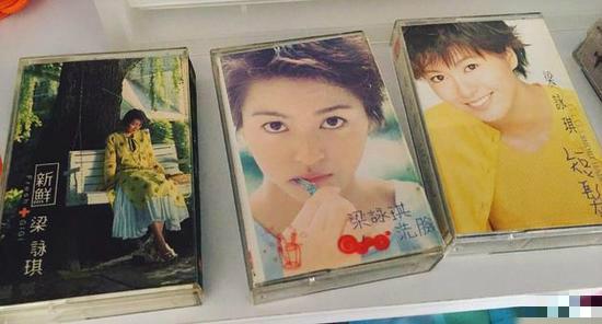 【有意思】梁咏琪晒出道专辑旧照 歌迷:你是我们青春记忆