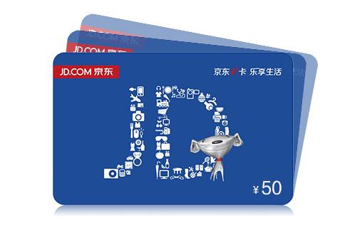 抽奖第五期公告:FOX_CHAN获50元京东卡