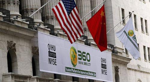 360宣布私有化成功 股票停止交易
